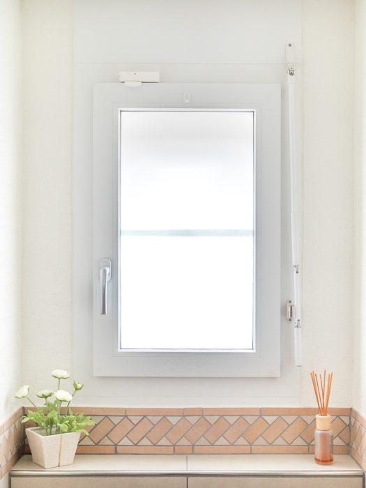 Daitem D22 - SH273AX Weiss MInI - Tür- und Fensterkontakt